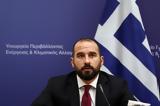 Τζανακόπουλος, Πριν, Αύγουστο,tzanakopoulos, prin, avgousto