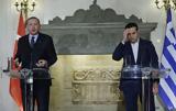 Ερντογάν, Πολύ, Τσίπρας, Κυπριακό,erntogan, poly, tsipras, kypriako