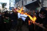 Φλέγεται, Μέση Ανατολή – Κάλεσμα, Χαμάς, Ιντιφάντα, Τραμπ, Ιερουσαλήμ,flegetai, mesi anatoli – kalesma, chamas, intifanta, trab, ierousalim
