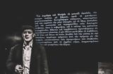 Ο Αμερικάνος, Αλέξανδρου Παπαδιαμάντη, Θέατρο Από Μηχανής,o amerikanos, alexandrou papadiamanti, theatro apo michanis