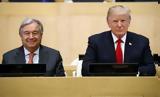 ΟΗΕ, Τραμπ, Ιερουσαλήμ,oie, trab, ierousalim