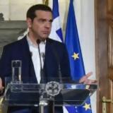 Τσίπρας, 2017,tsipras, 2017