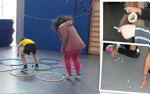 Παίζοντας, paizontas
