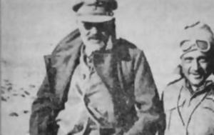 Χριστόδουλος Τσιγάντες, Ιερού Λόχου Μέσης Ανατολής, christodoulos tsigantes, ierou lochou mesis anatolis
