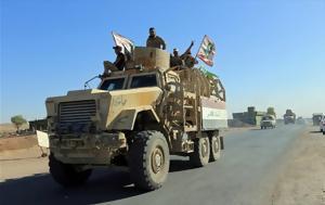 Ιράκ, -κλειδιά, Ισλαμικού Κράτους, irak, -kleidia, islamikou kratous