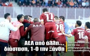 ΑΕΛ, 1-0, Ξάνθη, ael, 1-0, xanthi