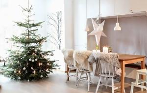 Χριστουγεννιάτικη, Μinimal, christougenniatiki, minimal