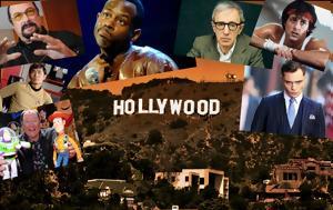 Hollywood, – 16