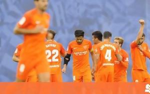Ρεάλ Σοσιεδάδ – Μάλαγα 0-2, real sosiedad – malaga 0-2