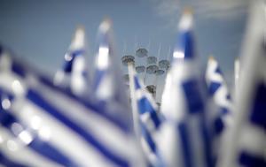 H ανατομία της ελληνικής κρίσης και η επόμενη μέρα