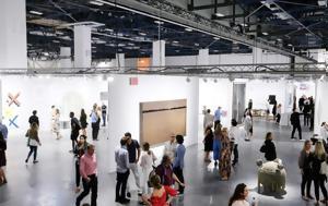 Τραμπ, Κιμ … Art Basel, Φλόριντα, trab, kim … Art Basel, florinta