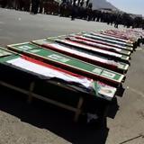 Γκουτέρες, Υεμένη,gkouteres, yemeni