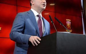 Σκόπια, Παραιτήθηκε, Γκρούεφσκι, VMRO-DPMNE, skopia, paraitithike, gkrouefski, VMRO-DPMNE