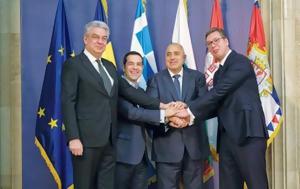 Νέο, Τσίπρα, Συνθήκης, Λωζάννης, neo, tsipra, synthikis, lozannis
