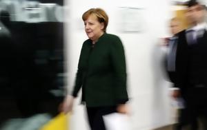 Δύσκολες, Γερμανία, dyskoles, germania
