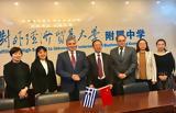 Συνάντηση Προέδρου, ΚΕΔΕ, Κυβερνήτη, Zhao Yang,synantisi proedrou, kede, kyverniti, Zhao Yang
