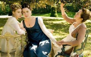 Βιβλιοφαγικό, Jane Austen, vivliofagiko, Jane Austen