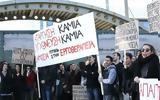 Διαμαρτυρία, ΤΕΙ Αθήνας, Παιδείας,diamartyria, tei athinas, paideias