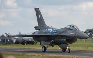 Πτέραρχος Γεωργούσης, F-16, pterarchos georgousis, F-16
