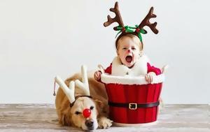 Χριστούγεννα, Πώς, christougenna, pos