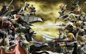 Γνωρίζοντας, Dissidia Final Fantasy NT, gnorizontas, Dissidia Final Fantasy NT