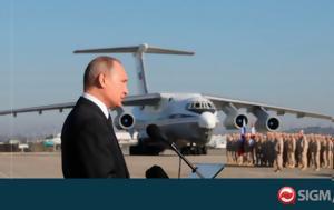 Πούτιν, Μέση Ανατολή, poutin, mesi anatoli