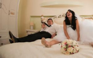 Η πρώτη νύχτα γάμου δεν είναι όπως τη φαντάζεσαι