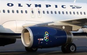 Τροποποιήσεις, Olympic Air, Πέμπτη, tropopoiiseis, Olympic Air, pebti