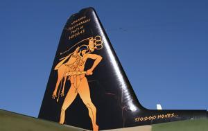 C-130H Hercules, Ηρακλής, Π Α, C-130H Hercules, iraklis, p a
