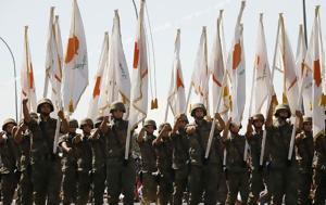 Κύπρος, Εγκρίθηκαν, Κανονισμοί, Υπαξιωματικούς, kypros, egkrithikan, kanonismoi, ypaxiomatikous