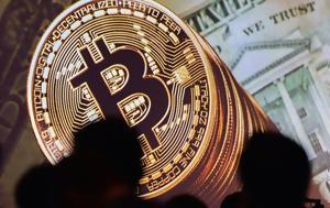 Bitcoin, Εποπτικές, ΗΠΑ, Στίγκλιτς, Bitcoin, epoptikes, ipa, stigklits