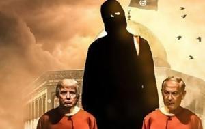 Θύματα, ISIS Τραμπ, Νετανιάχου, Photos, thymata, ISIS trab, netaniachou, Photos