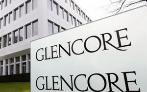 Glencore, Διπλασιάζει, Glencore, diplasiazei