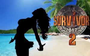 Survivor 2, Μάριου Πρίαμου, [photos], Survivor 2, mariou priamou, [photos]