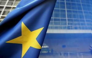 Ευρωπαϊκή Ένωση Δημοσίων Υπαλλήλων, evropaiki enosi dimosion ypallilon