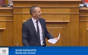 Ηλίας Κασιδιάρης, Αλβανοί, - Ρατσισμός, Ελλήνων [Βίντεο], ilias kasidiaris, alvanoi, - ratsismos, ellinon [vinteo]