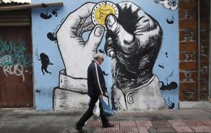 Έρευνα ΣΟΚ Eurostat, Έλληνες, erevna sok Eurostat, ellines