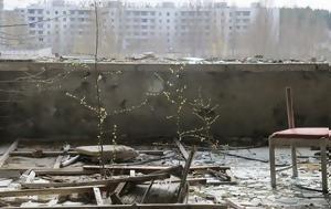 Απόκοσμο, Τσέρνομπιλ, apokosmo, tsernobil