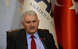 Τουρκία, Αμφισβητούν, Αιγαίου, tourkia, amfisvitoun, aigaiou