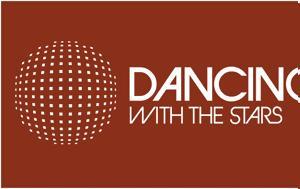 Ποιοι, Dancing, Stars – Όλα, poioi, Dancing, Stars – ola