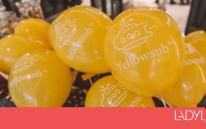 Yellowsub, Χριστούγεννα, Golden Hall, Yellowsub, christougenna, Golden Hall