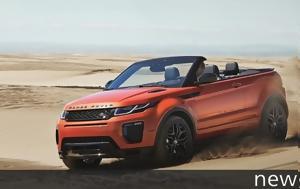 Πόσα Range Rover Evoque Cabrio, Ελλάδα, posa Range Rover Evoque Cabrio, ellada