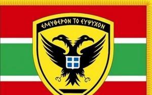ΓΕΣ, Κατάταξη, Στρατό Ξηράς, 2018 Α΄ΕΣΣΟ, ges, katataxi, strato xiras, 2018 a΄esso