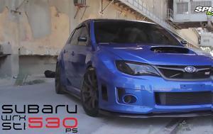 Ελληνικό Subaru WRX STI, 530, elliniko Subaru WRX STI, 530