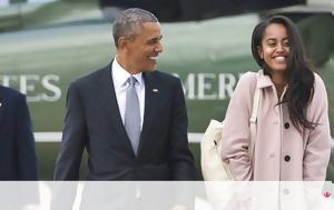 Malia Obama, Barack