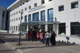 Προχωρά, Πανεπιστήμιο Δυτικής Αττικής,prochora, panepistimio dytikis attikis