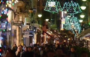ΠΑΤΡΑ, Σήμερα, Λευκή Νύχτα, Χριστούγεννα, Κόλλα, patra, simera, lefki nychta, christougenna, kolla