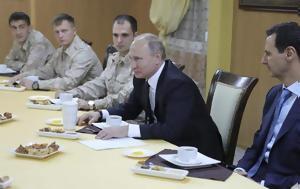 Πούτιν, Συρία, poutin, syria