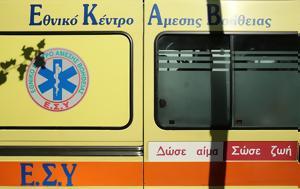 Δήμος, Αίγιο, dimos, aigio
