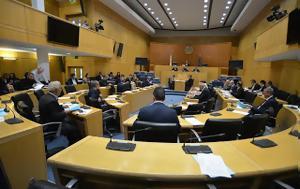 Ψηφίστηκε, ϋπολογισμός, 2018, Κύπρο, psifistike, ypologismos, 2018, kypro